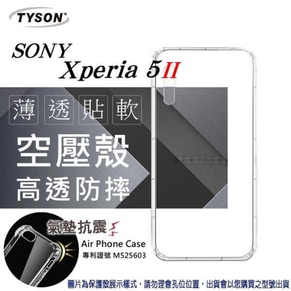 【愛瘋潮】索尼 SONY Xperia 5 II 高透空壓殼 防摔殼 氣墊殼 軟殼 手機殼