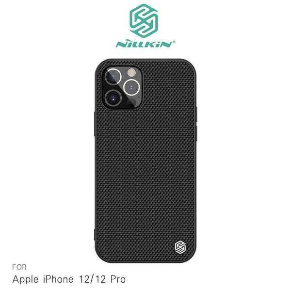 【愛瘋潮】NILLKIN Apple iPhone 12/12 Pro (6.1吋) 優尼保護殼 背蓋式 硬殼 手機殼