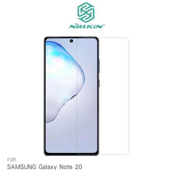 【愛瘋潮】NILLKIN SAMSUNG Note 20 Amazing H+PRO 鋼化玻璃貼 非滿版