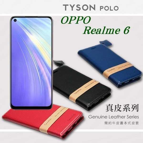 【愛瘋潮】OPPO Realme 6 頭層牛皮簡約書本皮套 POLO 真皮系列 手機殼 可插卡 可站立 手機套