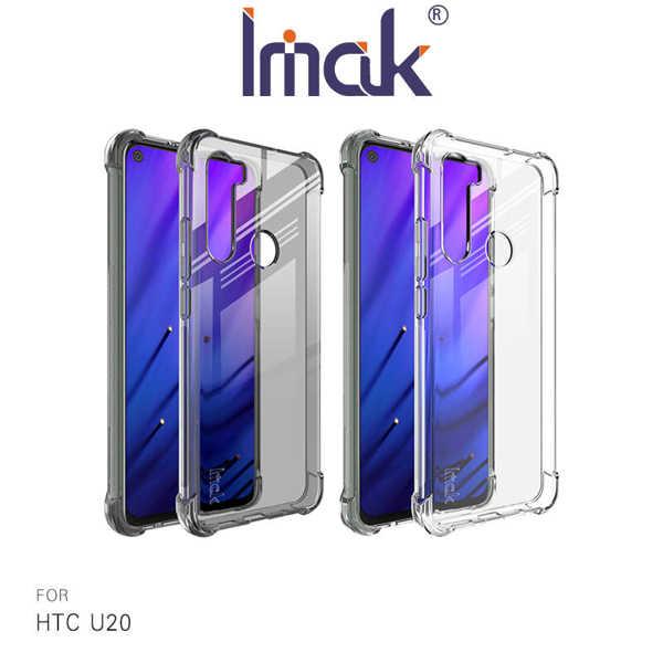 【愛瘋潮】Imak HTC U20 全包防摔套(氣囊) TPU 軟套 保護殼 手機殼 軟殼 保護殼
