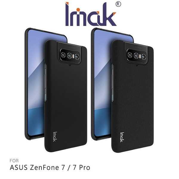 【愛瘋潮】Imak ASUS ZenFone 7 / 7 Pro 簡約牛仔殼 背蓋 硬殼 磨砂殼 手機殼 鏡頭保護