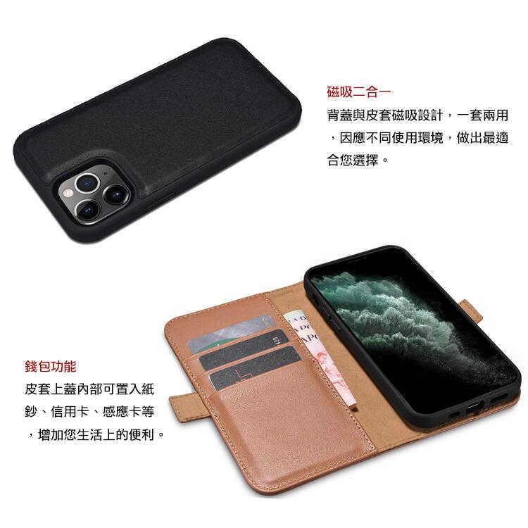 【愛瘋潮】ICARER 納帕系列 iPhone 12 Pro Max 6.7 多功能 錢包背蓋二合一 手工真皮皮套 手機