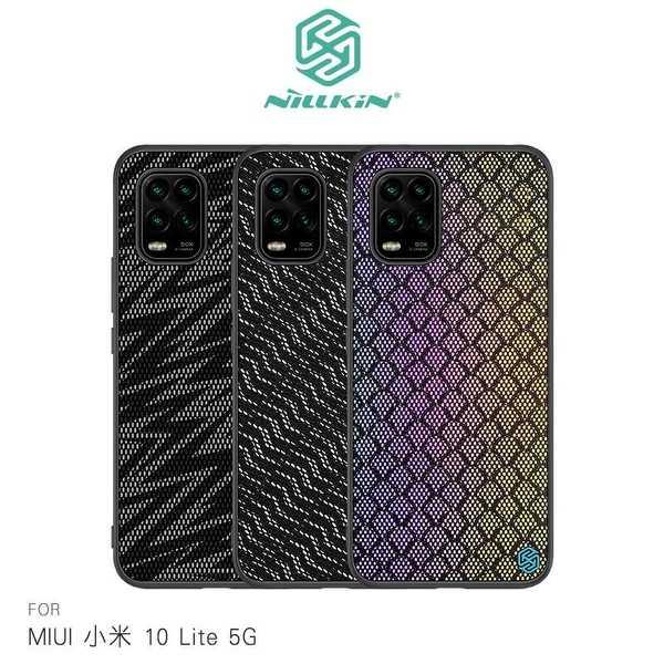 【愛瘋潮】 NILLKIN MIUI 小米 10 Lite 5G 光彩漸變反光殼 背蓋式 軟殼 幾何圖案 手機殼 保