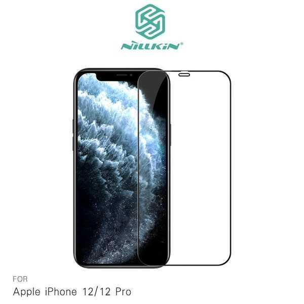【愛瘋潮】NILLKIN Apple iPhone 12/12 Pro Amazing CP+PRO 防爆鋼化玻璃貼 滿