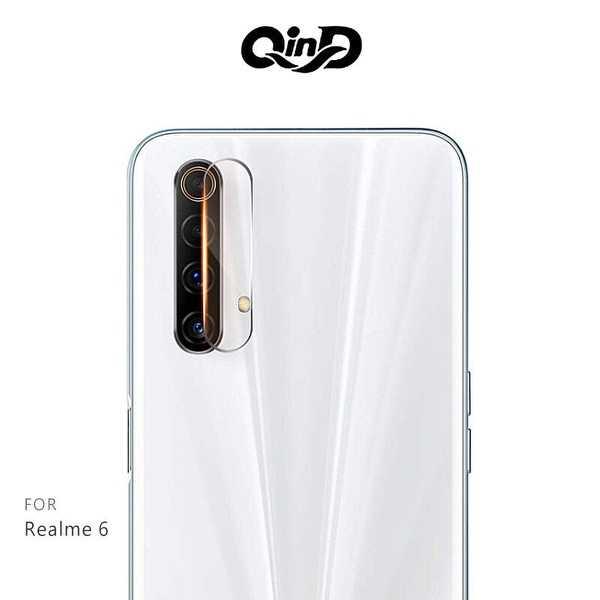 【愛瘋潮】QinD Realme 6 鏡頭玻璃貼(兩片裝)