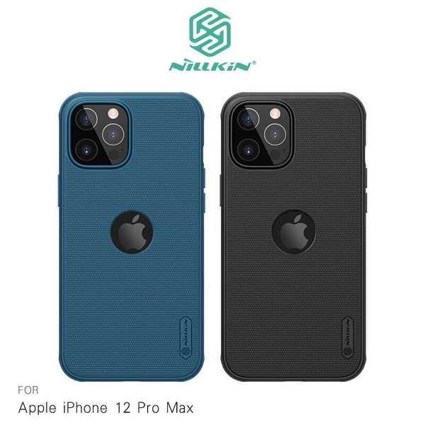 【愛瘋潮】 NILLKIN Apple iPhone 12 Pro Max 6.7吋 磨砂護盾 Pro 磁吸保護殼