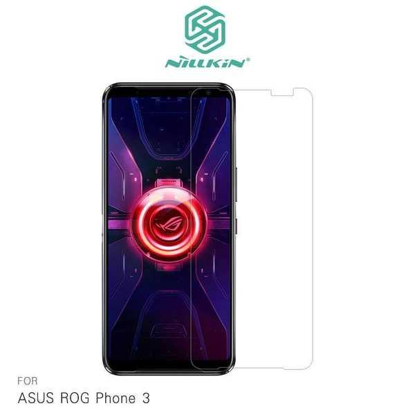 【愛瘋潮】NILLKIN ASUS ROG Phone 3 ZS661KS Amazing H+PRO 鋼化玻璃貼