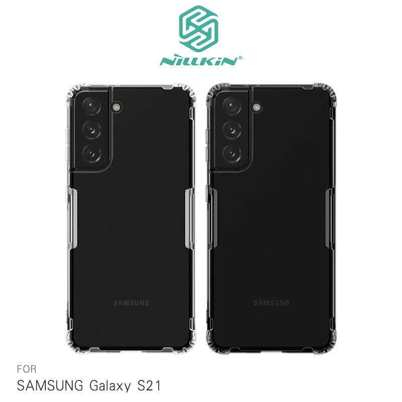 【愛瘋潮】免運 NILLKIN SAMSUNG S21 5G 本色TPU軟套 手機殼 透明殼 手機套 軟殼 防摔殼
