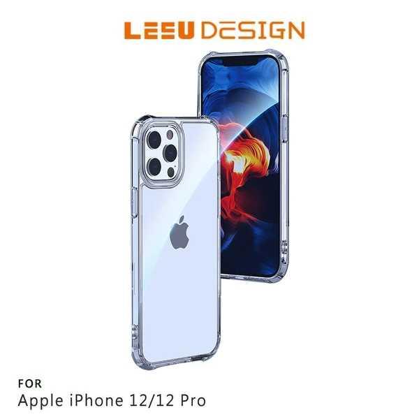 【愛瘋潮】LEEU DESIGN Apple iPhone 12/12 Pro (6.1吋) 傲熊冰封 氣囊鋼化玻璃殼