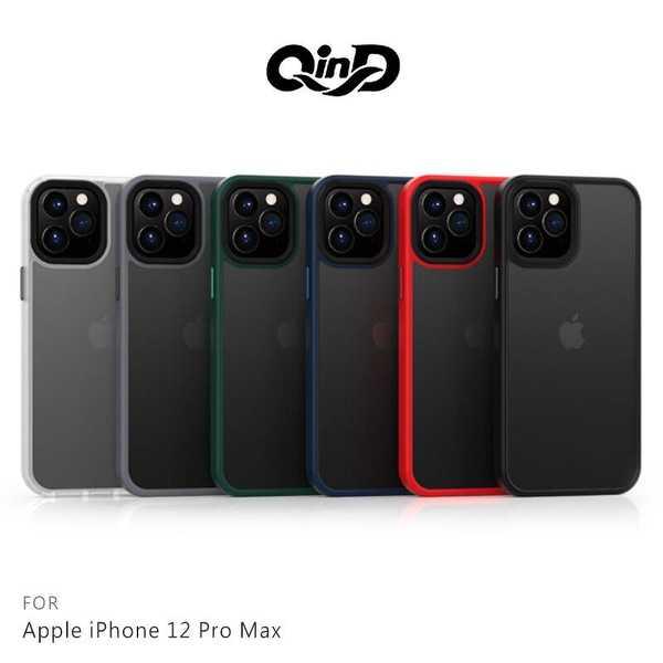 【愛瘋潮】QinD Apple iPhone 12 Pro Max 6.7吋 優盾保護殼 手機殼 保護套 保護殼 防撞殼