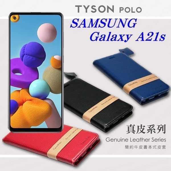 【愛瘋潮】三星 Samsung Galaxy A21s 簡約牛皮書本式皮套 POLO 真皮系列 手機殼 側翻皮套 可站立