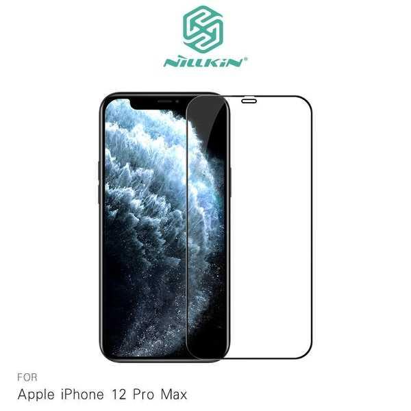 【愛瘋潮】NILLKIN Apple iPhone 12 Pro Max Amazing CP+PRO 防爆鋼化玻璃貼