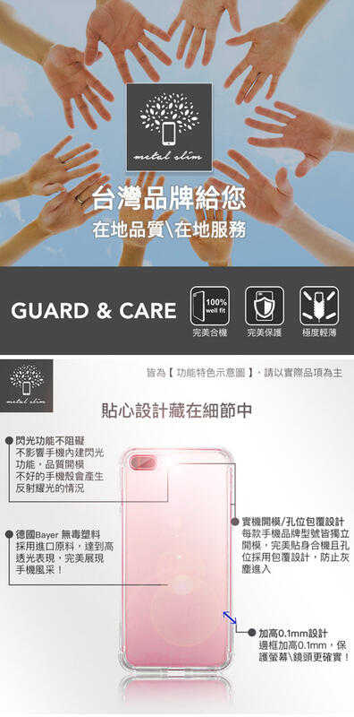 【愛瘋潮】Metal-Slim OPPO A91 軍規 防撞氣墊TPU 手機保護套 軟殼 防摔殼 空壓殼