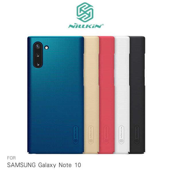 【愛瘋潮】NILLKIN SAMSUNG Galaxy Note 10 超級護盾保護殼 硬殼 背殼 鏡頭保護