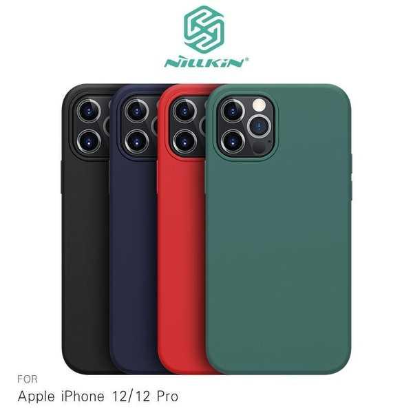 【愛瘋潮】NILLKIN Apple iPhone 12/12 Pro (6.1吋) 感系列液態矽膠殼 背殼 鏡頭增高