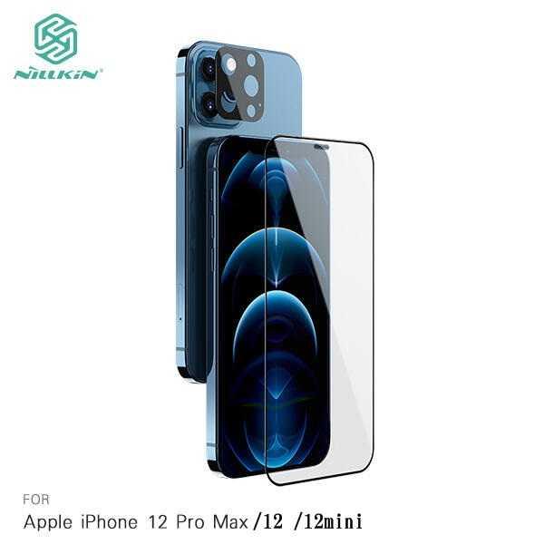 【愛瘋潮】送貼膜神器 NILLKIN iPhone 12 mini、12、12 Pro、12 Pro Max 二合一套裝
