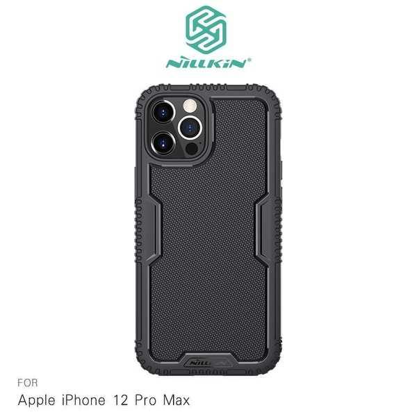 【愛瘋潮】NILLKIN iPhone 12 mini、12/12 Pro、12 Pro Max 賽博保護殼 保護殼 手