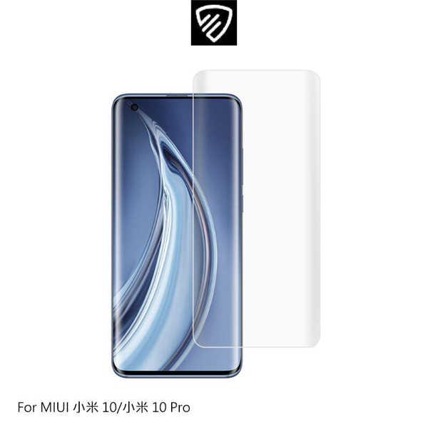 【愛瘋潮】買就送UV燈 光學盾 MIUI 小米 10/小米 10 Pro UV 光學全膠鋼化膜