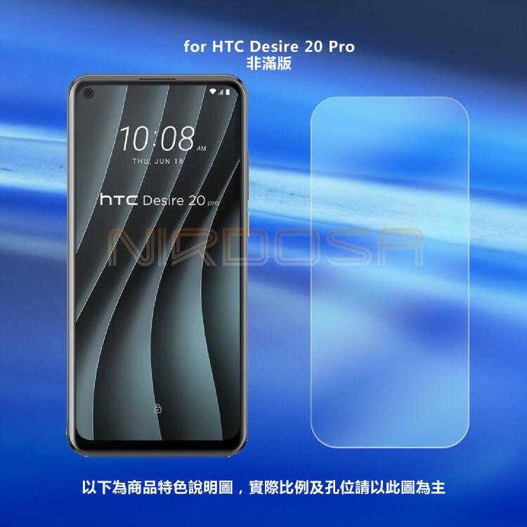 【愛瘋潮】NIRDOSA  HTC Desire 20 Pro 9H 0.26mm 玻璃螢幕保護貼