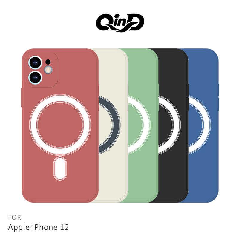 【愛瘋潮】NILLKIN Apple iPhone 12  6.1吋 液態矽膠磁吸殼 手機殼 防摔殼 全包
