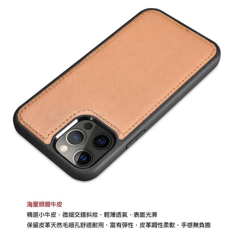 【愛瘋潮】 ICARER 海星系列 iPhone 12 Pro Max 6.7 多功能 錢包背蓋二合一 手工真皮皮套