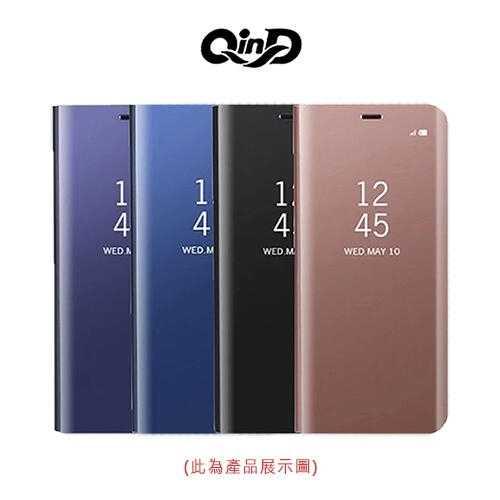 【愛瘋潮】QinD SAMSUNG Galaxy Note 20 透視皮套 掀蓋 支架可立 手機殼