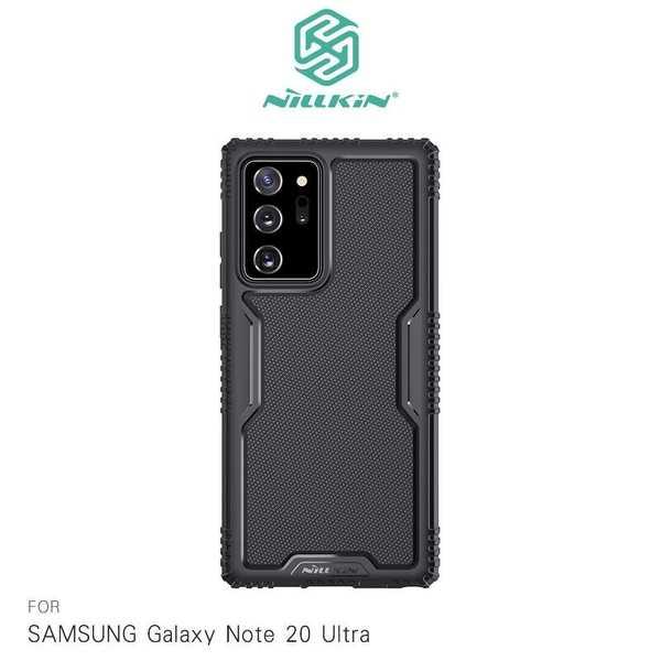 【愛瘋潮】NILLKIN SAMSUNG Note 20 Ultra 賽博保護殼 保護殼 保護套 手機殼
