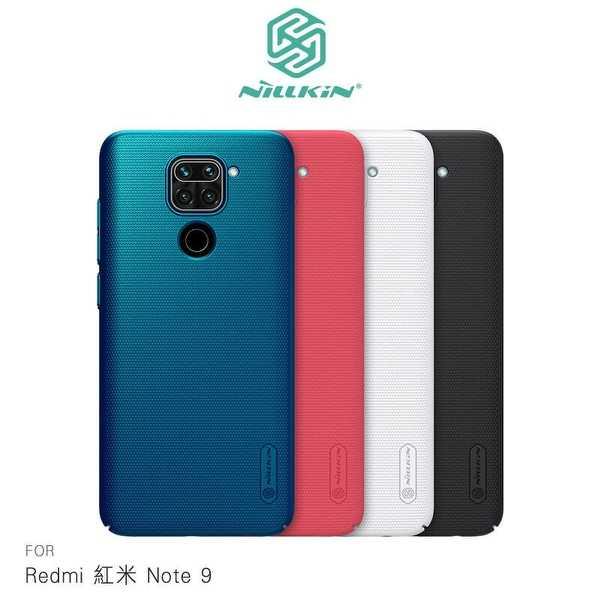 【愛瘋潮】NILLKIN Redmi 紅米 Note 9 5G 超級護盾保護殼 硬殼 背蓋式 手機殼 防滑 防撞殼 防摔