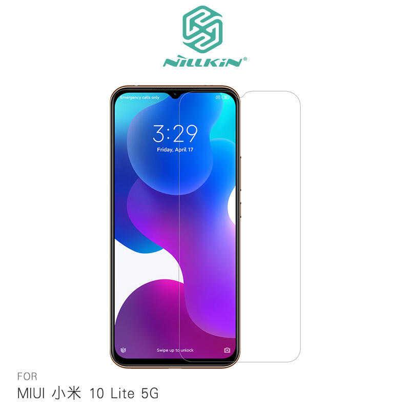 【愛瘋潮】NILLKIN MIUI 小米 10 Lite 5G Amazing H 防爆鋼化玻璃貼 9H硬度 高清透光