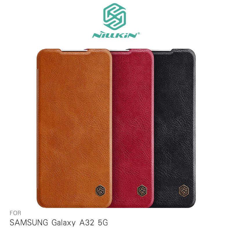 【愛瘋潮】NILLKIN SAMSUNG Galaxy A32 5G 秦系列皮套 保護套 手機殼 手機套 側翻皮套