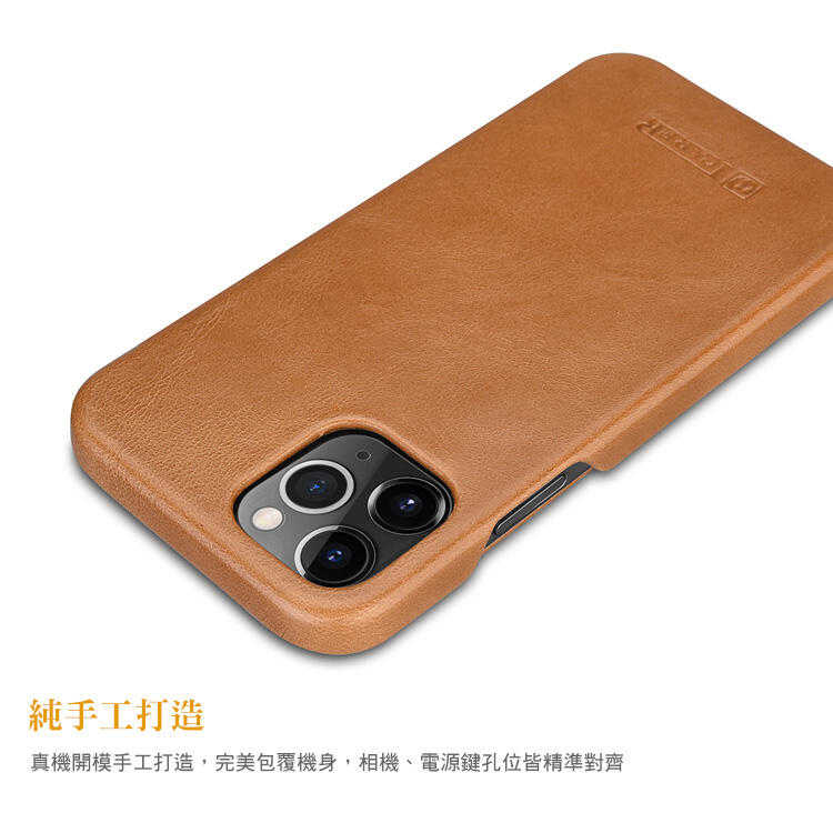 【愛瘋潮】ICARER 復古曲風 iPhone 12 Pro Max 6.7  磁吸側掀 手工真皮皮套 側掀皮套 手機殼