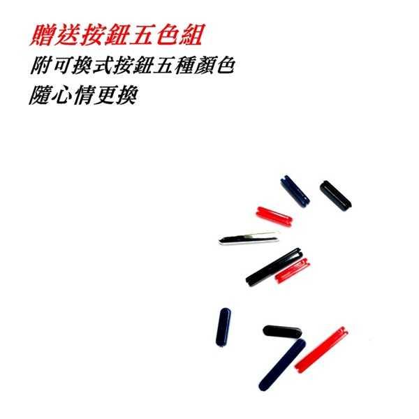 【愛瘋潮】PZX 現貨 贈按鈕五色組 iPhone 8 / SE 2020 手機殼 防撞殼 防摔殼 軟殼 空壓殼
