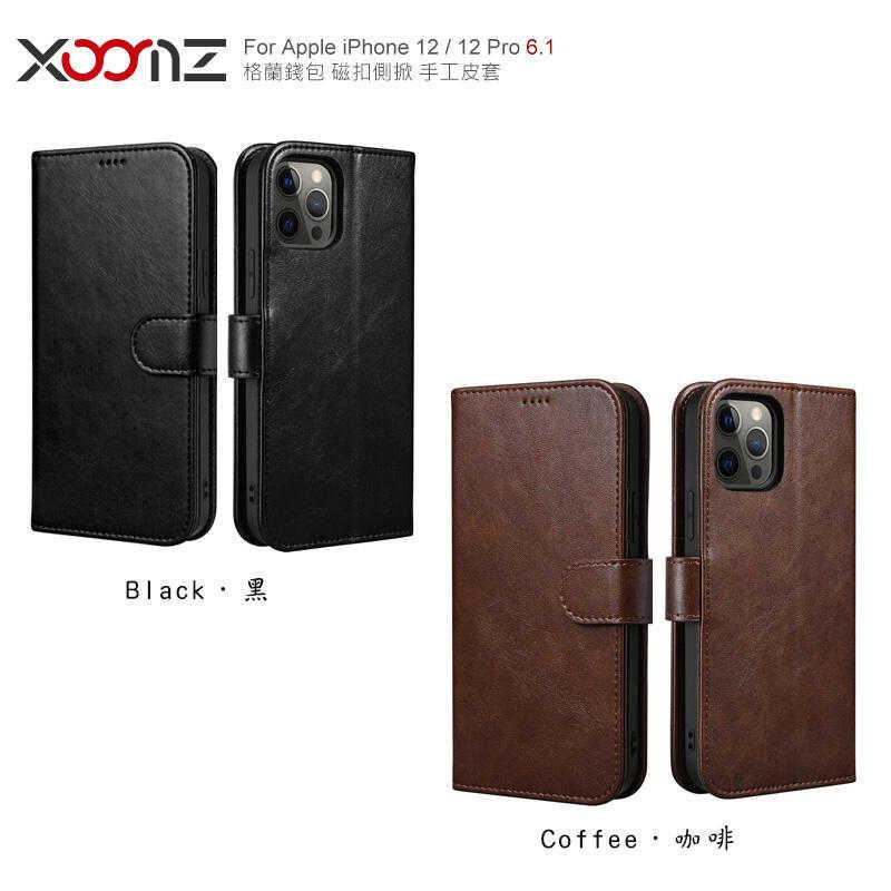 【愛瘋潮】 XOOMZ 格蘭錢包 iPhone 12 / 12 Pro 6.1 磁扣側掀 手工皮套 手機殼 側掀皮套 可