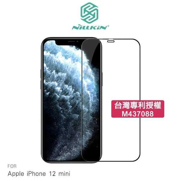 【愛瘋潮】 NILLKIN iPhone 12 mini (5.4吋) Amazing CP+PRO 防爆鋼化玻璃貼 螢