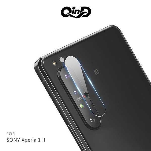 【愛瘋潮】QinD SONY Xperia 1 II 、Xperia 10 II 鏡頭玻璃貼(兩片裝)