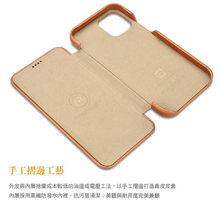 【愛瘋潮】ICARER 復古曲風 iPhone 12 / 12 Pro 6.1 磁吸側掀 手工真皮皮套 側掀皮套 手機殼