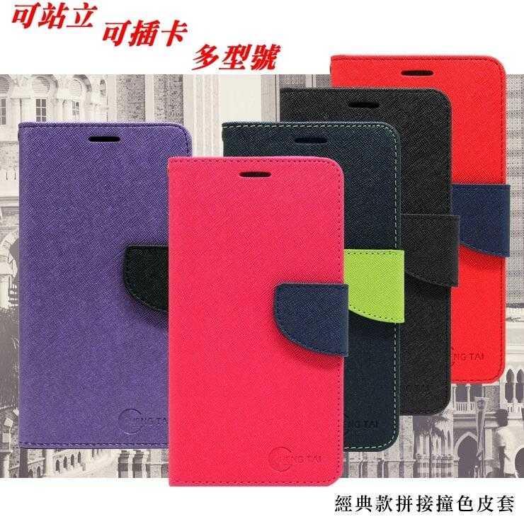 【愛瘋潮】 現貨 適用 Sharp AQUOS M1 書本側翻可站立皮套 保護殼 保護套 軟殼 手機殼
