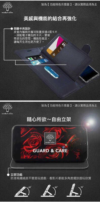 【愛瘋潮】Metal-Slim 紅米Note 9 Pro / Pro Max 多工卡匣 磁扣側掀 TPU可立皮套 手機殼