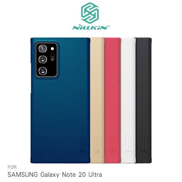 【愛瘋潮】NILLKIN SAMSUNG Galaxy Note 20 Ultra 超級護盾保護殼 硬殼 背殼