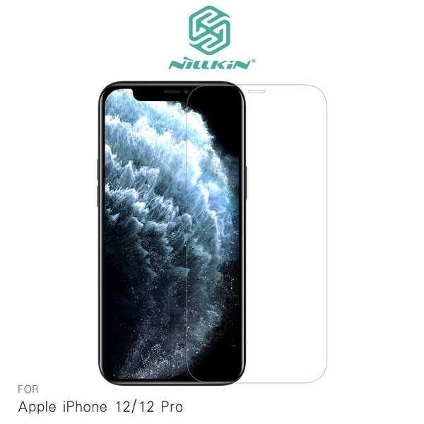 【愛瘋潮】NILLKIN Apple iPhone 12/12Pro (6.1吋) Amazing H 防爆鋼化玻璃貼