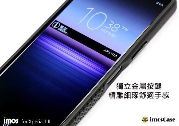 【愛瘋潮】99免運 imos SONY Xperia 1 2代 imos Case 耐衝擊軍規保護殼 手機殼
