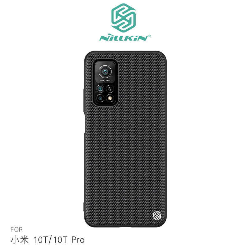 【愛瘋潮】 NILLKIN 小米 10T/10T Pro 5G 優尼保護殼 手機殼 背殼 保護套 手機套 防撞殼 防