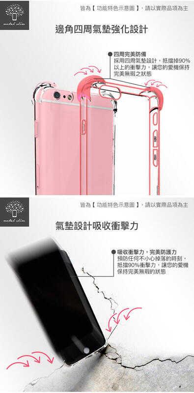 【愛瘋潮】Metal-Slim OPPO Reno4 Pro (6.5吋) 軍規 防撞氣墊TPU 手機保護套 軟殼