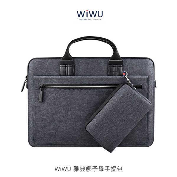 【愛瘋潮】WiWU 雅典娜子母手提包-15.6吋/灰色 電腦手提包 筆電包