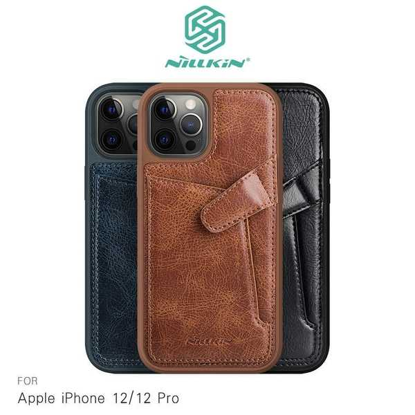 【愛瘋潮】NILLKIN Apple iPhone 12/12 Pro (6.1吋) 奧格卡袋背套 手機殼 手機套 可插