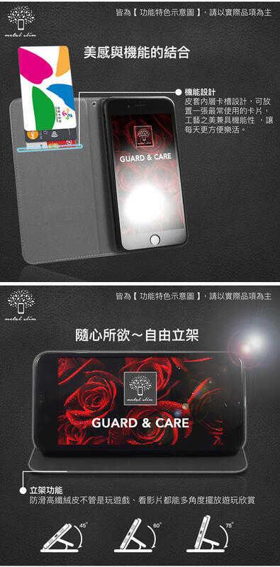 【愛瘋潮】 Metal-Slim 小米11 5G  超薄TPU 磁吸側掀 可立皮套 手機殼 掀蓋殼 掀蓋套