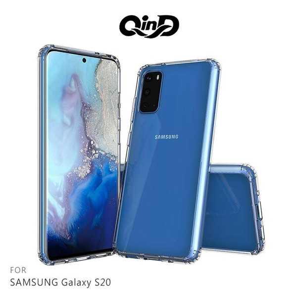 【愛瘋潮】QinD SAMSUNG Galaxy S20 雙料保護套 透明殼 硬殼 背蓋式 手機殼