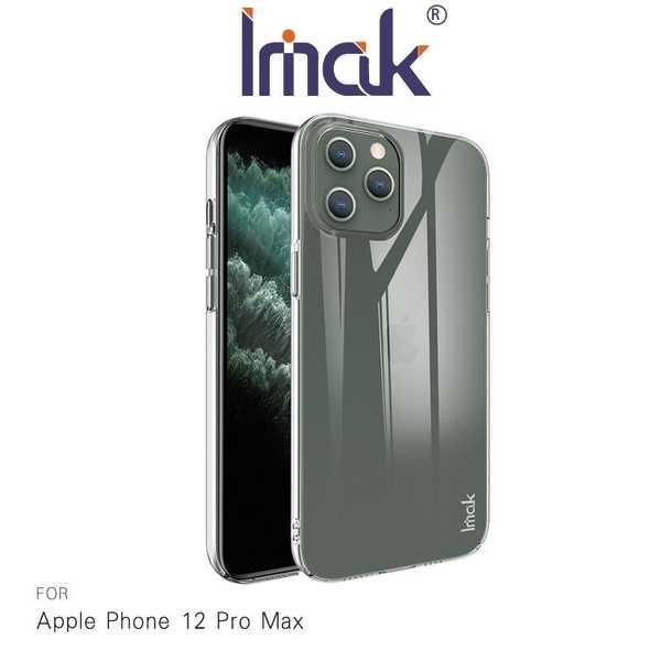 【愛瘋潮】Imak Apple iPhone 12 Pro Max (6.7吋) 羽翼II水晶殼(Pro版)透明 吊飾孔