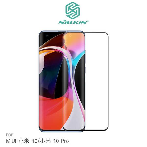 【愛瘋潮】NILLKIN MIUI 小米 10/小米 10 Pro 3D CP+ MAX 滿版玻璃貼